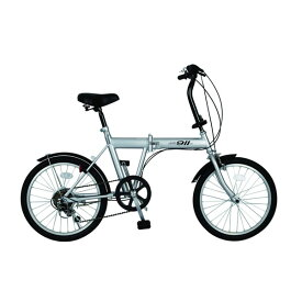 自転車 20インチ折畳自転車6段ギア ACTIVE911 ノーパンク FDB206S シルバー ミムゴ MIMUGO MG-G206N-SL