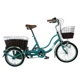 自転車 SWING CHARLIE2 三輪自転車G スイングチャーリー2 グリーン ミムゴ MIMUGO MG-TRW20G