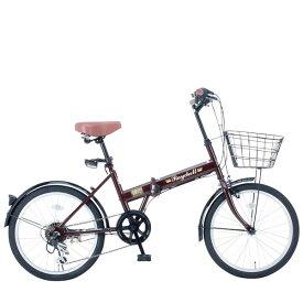 おしゃれ レトロ 自転車 ミニベロ 折りたたみ 20インチ 6段変速 ブラウン Raychell レイチェル FB-206R 35650