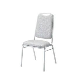 イトーキ 宴会 結婚式 パーティ 椅子 ダース スタッキング シルバー塗装 布張り KBT-230SA