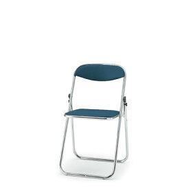 イトーキ 折りたたみ椅子 会議椅子 パイプイス 横連結 テレスコピックリンク 肘なし スチールパイプクロームメッキ ビニールレザー KKA-513DD-Z9