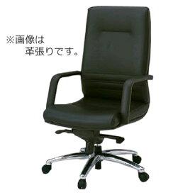 イトーキ C-1タイプ エグゼクティブチェア 社長椅子 役員椅子 ハイバック 肘付 レザー 皮革 皮張り KWC-105LAN-Z9T1