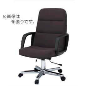 イトーキ K-8タイプ エグゼクティブチェア 社長椅子 役員椅子 ミディアムサイズ ハイバック 肘付 布 ビニールレザー ガス上下調節なし KWK-886