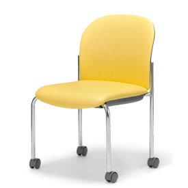 アイコ ミーティングチェア 椅子 会議チェア 肘なし キャスター脚 クロームメッキ 丸背タイプ MC-872