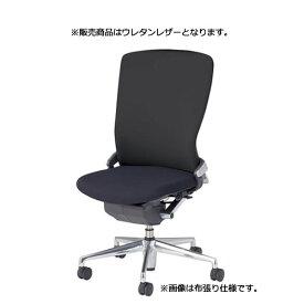 内田洋行 オフィスチェア 事務用チェア 事務椅子 パルス チェア 両面 ウレタン レザー 肘なし PA-800L