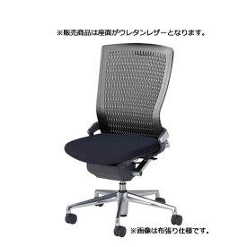 内田洋行 オフィスチェア 事務用チェア 事務椅子 パルス チェア メッシュバック ウレタン レザー 肘なし PA-800M