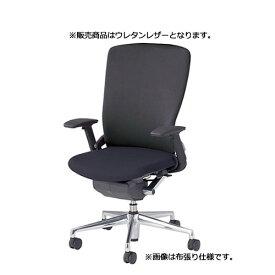内田洋行 オフィスチェア 事務用チェア 事務椅子 パルス チェア 両面 ウレタン レザー 肘付 PA-820L