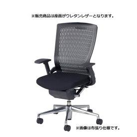 内田洋行 オフィスチェア 事務用チェア 事務椅子 パルス チェア メッシュバック ウレタン レザー 肘付 PA-820M