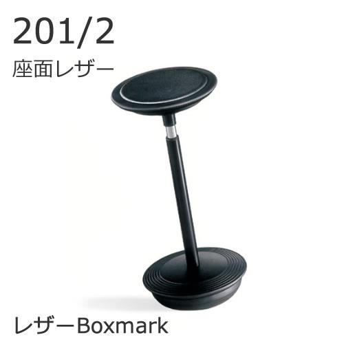 ウィルクハーン Stitz スティッツ 201/2 ハーフシーティングチェア 座面レザー レザーBoxmark Wilkhahn XWH-2012-BOX
