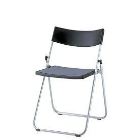 内田洋行 折りたたみチェア パイプ椅子 イス いす 6脚セット アルミ脚A-700N-SET