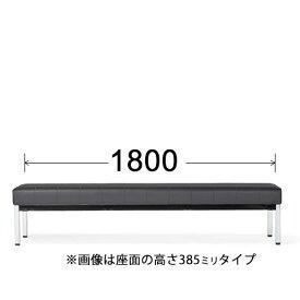 アイコ ロビーチェア ロビーチェアー 長椅子 いす イス 背なしタイプ 幅1800ミリ ビニールレザー張り LC-1828