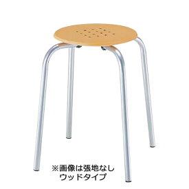 内田洋行 スツール 丸椅子 丸いす スタッキングMS-4