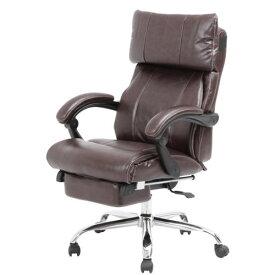 オフィスチェア 事務椅子 椅子 リクライニング プレジデントチェアー ネロ PU オットマン付き ダークブラウン FB-30071