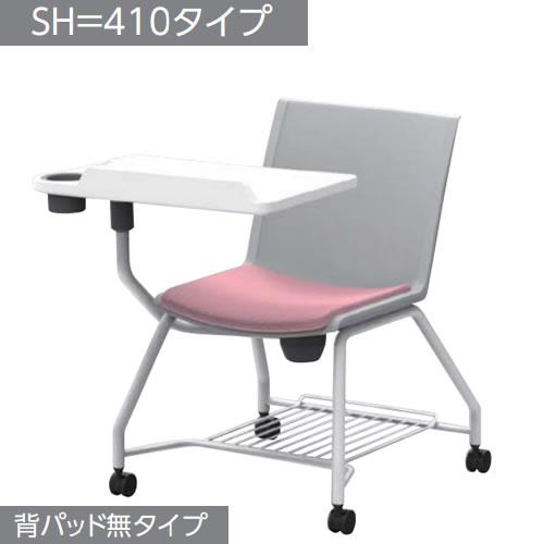 ミーティングチェア 会議チェア 会議用 椅子 リプロチェア SH=410タイプ 背パッド無 カップホルダー付きA3テーブル付き 荷物置き棚付きNAL-411