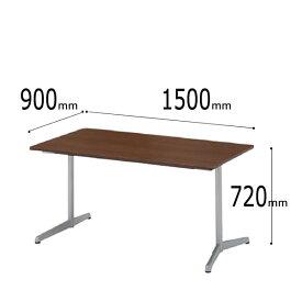 内田洋行 ミーティングテーブル 幅1500ミリ 奥行900ミリ 高さ720ミリ T字脚 固定天板タイプ 長方形 アジャスター脚 FT-1600シリーズ T1590A
