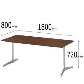 内田洋行 ミーティングテーブル 幅1800ミリ 奥行800ミリ 高さ720ミリ T字脚 固定天板タイプ 長方形 アジャスター脚 FT-1600シリーズ T1880A