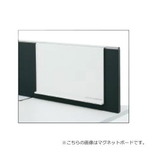 コクヨ ワークフィットWORKFIT テーブル 机 オプション 軽量ホワイトボードシート デスクトップパネル用 FB-HSM115W