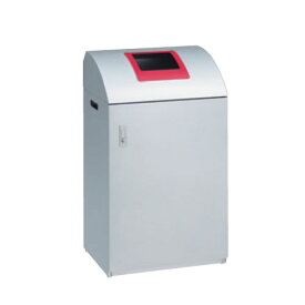 オカムラ L937 業務用 ごみ箱 分別 ペール ゴミ箱 ダストボックス 屋内 オフィス 学校 事務所 リサイクルボックス 燃えるゴミ用(45L) 分別 シールE付 L937RA-ZC33