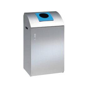 オカムラ L939 業務用 ごみ箱 分別 ペール ゴミ箱 ダストボックス 屋内 オフィス 学校 事務所 リサイクルボックス ステンレスペットボトル用(45L) 分別 シールD付 L939RC-ZC35