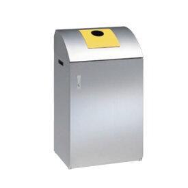 オカムラ L939 業務用 ごみ箱 分別 ペール ゴミ箱 ダストボックス 屋内 オフィス 学校 事務所 リサイクルボックス ステンレスカン用(45L) 分別 シールC付 L939RD-ZC37