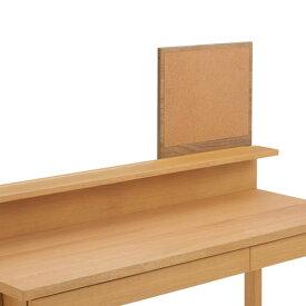 オカムラ リュブレデスク専用 【オプション】 コルクボードのみ 卓上 幅40cm 40cm幅 リュブレ(lieuble) 86NA4P