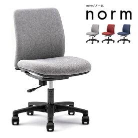 オカムラ オフィスチェア norm ノーム ワークチェア デスクチェア pcチェア チェアー パソコンチェアー 椅子 いす イス 子供 キッズ 学習チェア 学習椅子 ノームチェア 肘なし ロッキング 高さ調節 キャスター付き 8CB5KA-FH