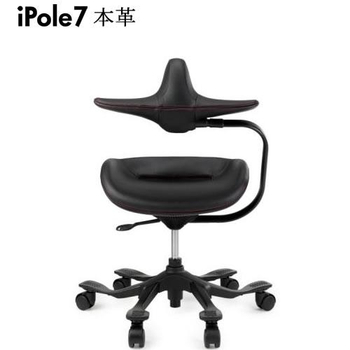 iPole7 ウリドゥルチェア アイポール7 オートロックキャスター 天然皮革ブラックNATURAL LEATHER BLACK YK-J0035