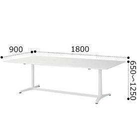 イトーキ toiro トイロ 昇降 テーブル デスク 机 昇降スイッチタイプ プレーン天板 アルミミラー脚 幅1800×奥行900×高さ650〜1250ミリ JZT-1809NA-
