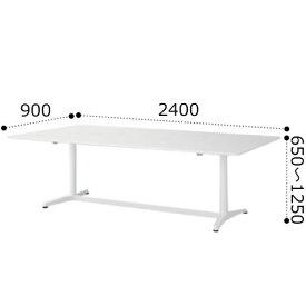 イトーキ toiro トイロ 昇降 テーブル デスク 机 昇降スイッチタイプ プレーン天板 アルミミラー脚 幅2400×奥行900×高さ650〜1250ミリ JZT-2409NA-
