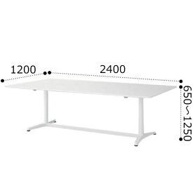 イトーキ toiro トイロ 昇降 テーブル デスク 机 昇降スイッチタイプ 配線対応天板 アルミミラー脚 幅2400×奥行1200×高さ650〜1250ミリ JZT-2412WA-