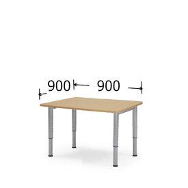 アイコ 会議用テーブル 塗装脚タイプ アジャスター付 幅900mm 奥行900mm 正方形 高さ680〜765mm NJT-9090