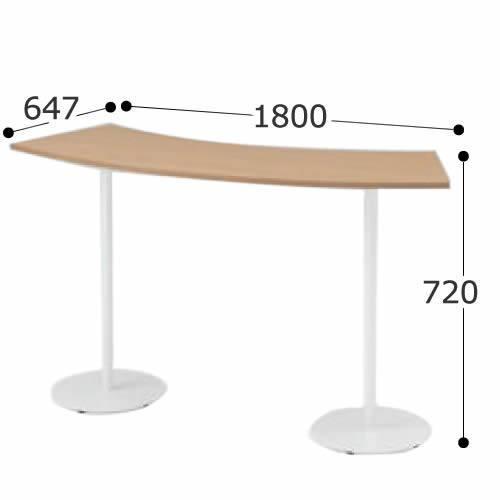 イトーキ ミーティングテーブル RAシリーズ テーブル 円弧型 高さ720mmタイプ 幅1800×奥行647mm TRA-182LR