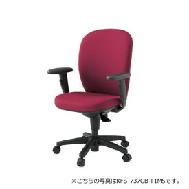 イトーキ 椅子 リエット チェアー 事務チェアー オフィスチェアー 事務椅子 ハイバック アジャスタブル肘 防炎布地(GE) ナイロン双輪キャスター付 KFS-737GE