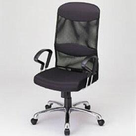 ナカバヤシ ロアス オフィスチェア 事務用椅子 事務いす 事務用イス パソコンチェア OAチェア ネットタイプチェアーRZS-102