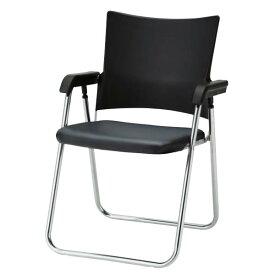 折りたたみ椅子 イス いす SJ型 折りたたみチェア 肘付き SJ-333