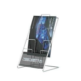 卓上パンフレット リーフレット スタンド カタログラック ワイヤーラック A4 1列 3段 PR-23