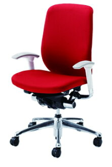 white frame office chair. It Is With An Okamura Office Chair Zephyr White Frame Cushion Thai Poor Just Arm