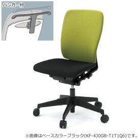 イトーキ フルゴ オフィスチェア ハイバック 本体カラー WWホワイト 肘なし 布張り ハンガー付KF-430GBHWW
