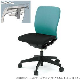 イトーキ フルゴ オフィスチェア ローバック 本体カラー WWホワイト 肘なし 布張り ハンガー付KF-440GBHWW