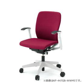 イトーキ フルゴ オフィスチェア ローバック 本体カラー WWホワイト アジャスタブル肘付 布張りKF-447GBWW