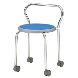 丸イス パイプ椅子 スツール 座固定 丸いす 背付 キャスター付き R-201KN