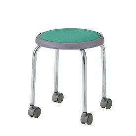 丸イス 丸椅子 パイプ 座固定 スツール 丸いす 布張り R-720KC