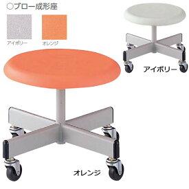低床 作業椅子 低作業用チェア 低い作業用チェアー 椅子 H300ミリ ブロー成型樹脂座 キャスター付き NOTAC-33H-300