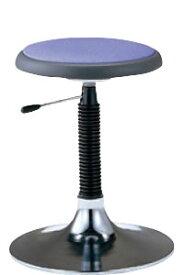 病院 診察イス 患者椅子 メディカル チェア 椅子 円盤脚 NOTD-28B
