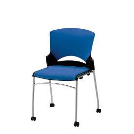 ミーティングチェア スタッキングチェア 会議用チェア 椅子 肘なし ルルコラ チェアー キャスター脚 背カバー付 LLC-22