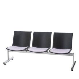 ロビーチェア 長椅子 肘なし 3人掛け 待合 ロビー用椅子 タンデムロビーチェア LALC型 LALC-30