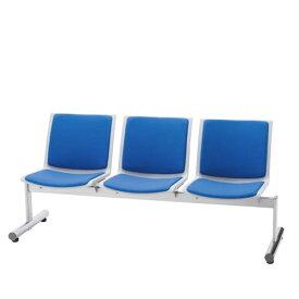 ロビーチェア 長椅子 肘なし 背パッド付 3人掛け 待合 ロビー用椅子 タンデムロビーチェア LALC型 LALC-33