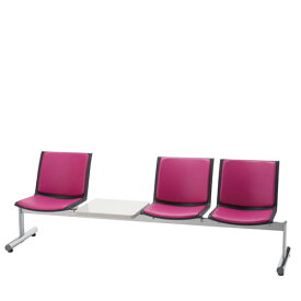 ロビーチェア 長椅子 肘なし 背パッド付 テーブル付 3人掛け 待合 ロビー用椅子 タンデムロビーチェア LALC型 LALC-44D