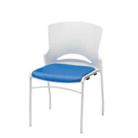 ミーティングチェア スタッキングチェア 会議用チェア 椅子 肘なし ルルコラ 4本脚 固定脚 LLC-41