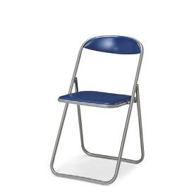 コクヨ 折りたたみ椅子 折りたたみイス スチール脚 ビニールシート 座幅355タイプ CF-1
